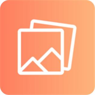 GIF制作管家 V1.1.4 安卓版