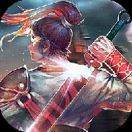 诛神灭世 V2.8.0 安卓版