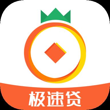 菠萝贷 V2.3 安卓版