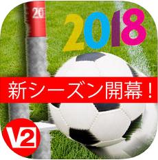 足球狙击手(Soccer Sniper) V2.07 苹果版