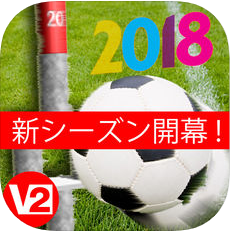 足球狙击手(Soccer Sniper) V1.05 安卓版