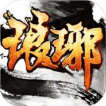 琅琊王 V1.1.1 安卓版