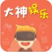 大神娱乐 V1.0 安卓版