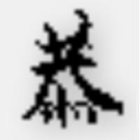 城通网盘直链解析工具 V1.0 免费版