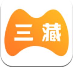 三藏手游 V1.1.1 安卓版