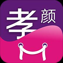 孝颜商城 V1.0.6 苹果版