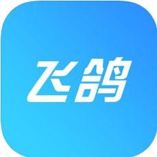 飞鸽出行 V1.3.6 苹果版