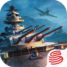 战舰世界闪击战 V1.10.2 安卓版