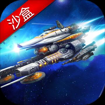 我的战舰:机械世纪 V1.0 苹果版