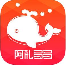 阿礼多多 V2.0.4 苹果版