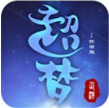超梦仙游 V1.0.16 安卓版