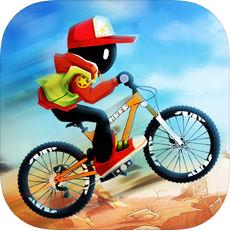 火柴人骑手 V1.1 苹果版