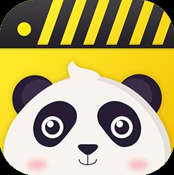 熊猫动态壁纸 V1.3.2 安卓版