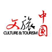 文旅中国 V1.1.3 安卓版