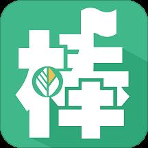 棒导游 V5.6.1 苹果版