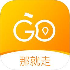 那就走旅游 V1.9.1 苹果版