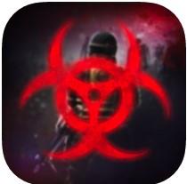 僵尸默示录 V1.0 iOS版