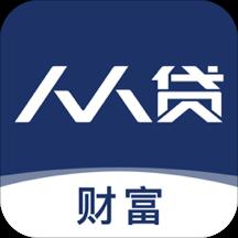 人人贷财富 V5.7.16 苹果版