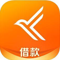 喜鹊快贷 V1.5.9苹果版