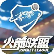 火箭联盟 V1.0.0.4 官方版
