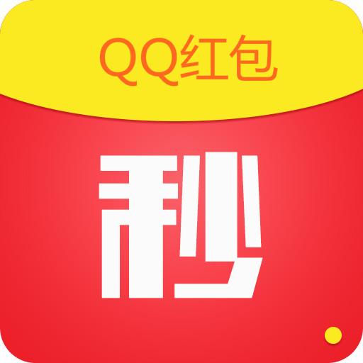 QQ自动抢红包2019 V1.9.9 安卓版