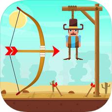 弓箭手大师 V1.0 苹果版