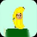 向上跳的香蕉