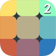 彩独2(blendoku 2) V1.11.1 苹果版