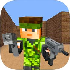 积木枪战 V1.02 苹果版
