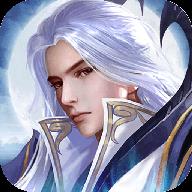 梦仙道 V3.0.0 安卓版