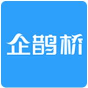 企鹊桥 V3.4.0 安卓版