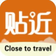 贴近旅行 V1.4.2 安卓版