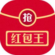 2019微信红包王 V1.2.0 安卓版