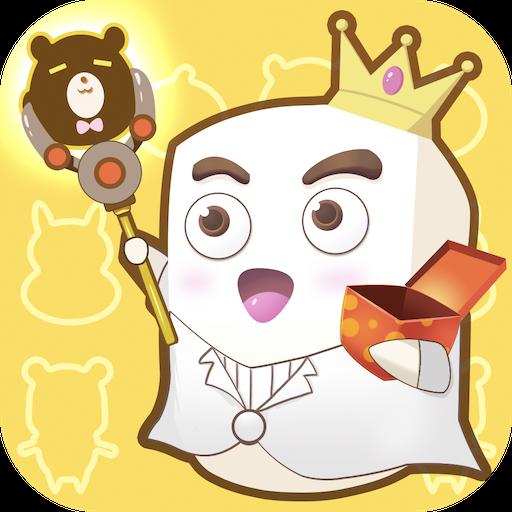 抓娃娃王国 V1.2.5 iPhone版