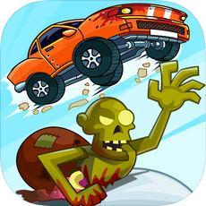 僵尸公路之旅(Zombie Road Trip) V3.24 苹果版