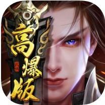 九州恩仇录 V1.0 iOS版