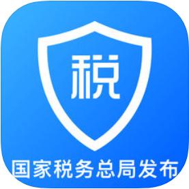 个人所得税 V1.0.5 苹果版