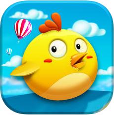 海滨消消看 V10.0 苹果版