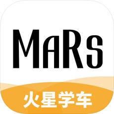 火星学车 V1.4.6 安卓版