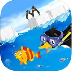 企鹅爸爸(Papa Penguin) V1.3.3 苹果版