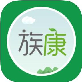 族康 V1.5.9 苹果版