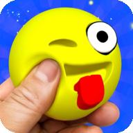 Squishy emoji smile V1.3 安卓版