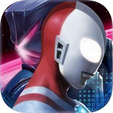 奥特超人绝地王者 V1.0 苹果版