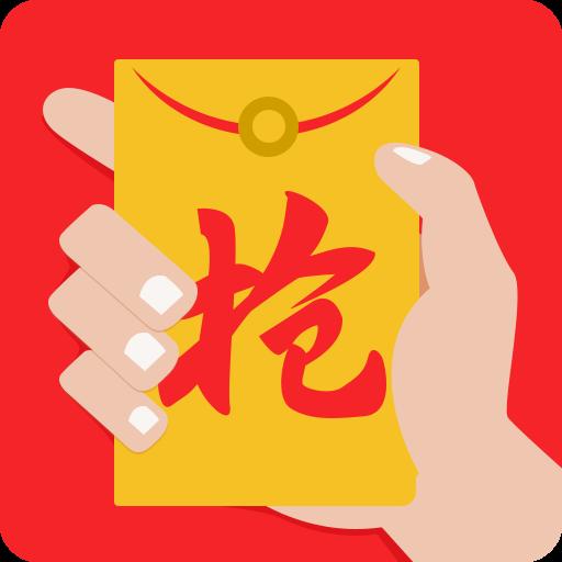红包自动抢2019 V1.6.0 安卓版