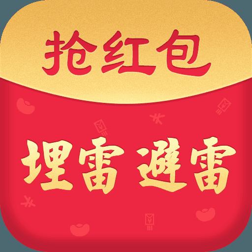 红包自动抢助手 V1.5.6 安卓版