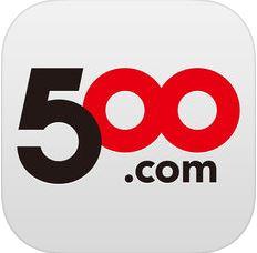 500彩票 V4.0.0 苹果版