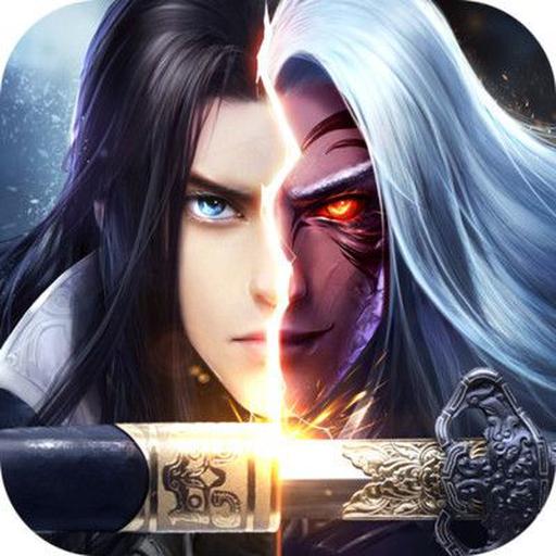 龙神剑诀 V1.27.0 安卓版