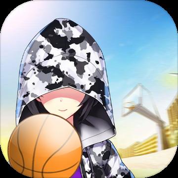 篮球世界 V1.0 安卓版