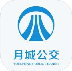 月城公交 V1.0.3 安卓版