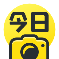 水印相机今日 V1.5.117 安卓版